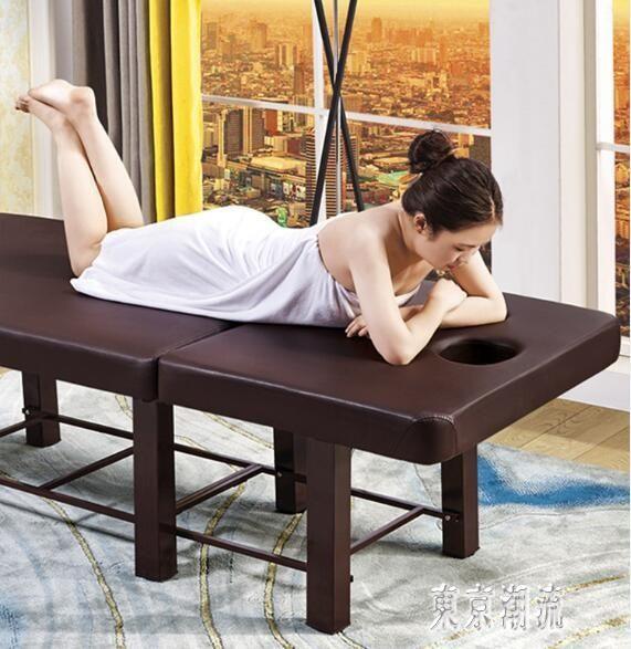 家用按摩床折疊艾灸理療床紋繡美睫美體床美容床美容院專用推拿床