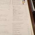 フレッシュミントティー - 実際訪問したユーザーが直接撮影して投稿した新宿自然食・薬膳CHAYA Macrobi(チャヤ マクロビ)伊勢丹新宿店の写真のメニュー情報