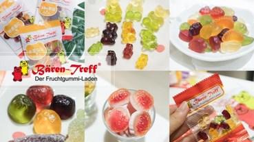 Bären-Treff 德國派對熊軟糖進軍臺灣!嚴選黑森林水果的純天然成分軟糖!