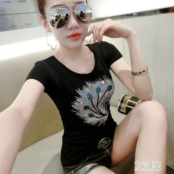 中大尺碼短袖t恤女2019新款夏裝韓版燙鉆修身顯瘦白色上衣 XN190『東京潮流』