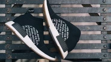 新聞分享 / adidas Originals by UNITED ARROWS & SONS 聯名系列台灣即將販售