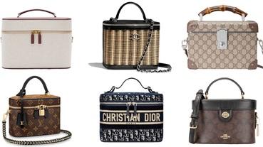 化妝包名牌推薦Top 10!Chanel、LV、Celine...2020搶登最in包款!
