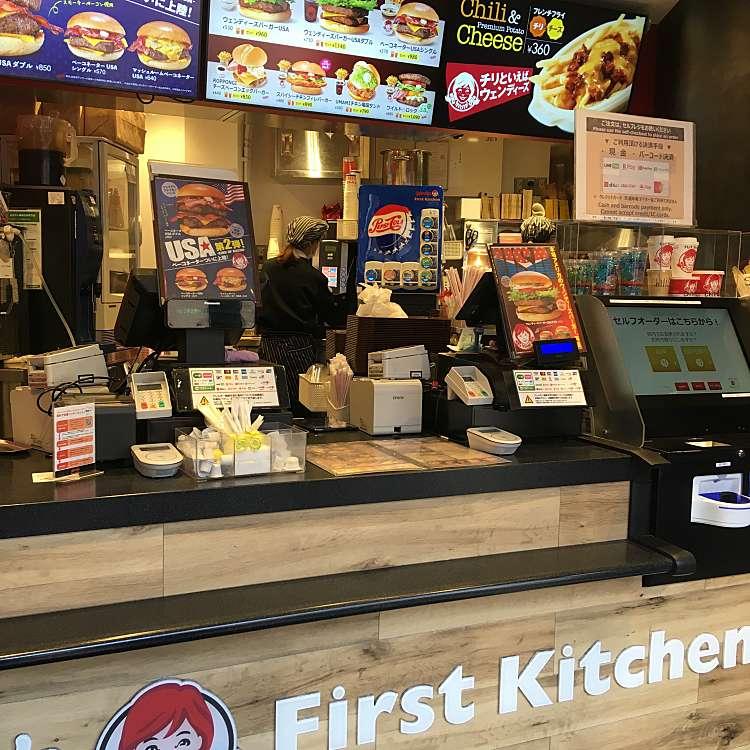 実際訪問したユーザーが直接撮影して投稿した西新宿ハンバーガーファーストキッチン・ウェンディーズ 新宿南口店の写真
