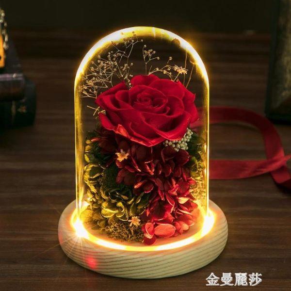 永生花 永生花禮盒玫瑰玻璃罩擺件創意情人節送女友生日禮物保鮮花HM 金曼麗莎