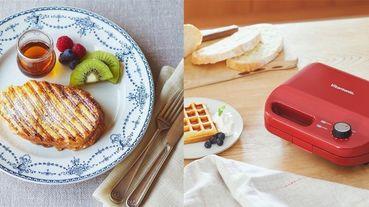 「熱壓三明治、愛心鬆餅等一秒上手,竟然還能做鯛魚燒、銅鑼燒、瑪德蓮!」日本烘焙神器Vitantonio鬆餅機台灣開賣,超狂14款烤盤讓你家就是咖啡館!