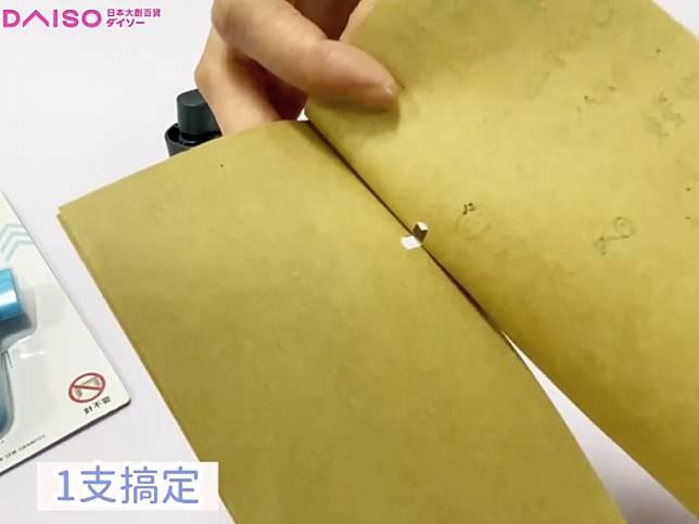 唯一的不足之處就是會在每張紙上留下一個小洞。(互聯網)