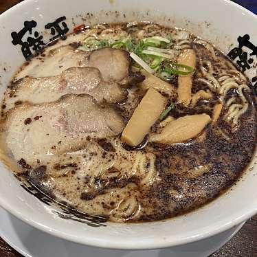 らー麺 藤平 三木店のundefinedに実際訪問訪問したユーザーunknownさんが新しく投稿した新着口コミの写真