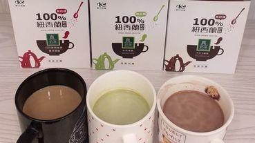 歐可茶葉真奶茶x樂天市場~日月潭阿薩姆濃茶拿鐵/抹茶拿鐵/巧克力歐蕾~健康控糖設計, 100%紐西蘭奶粉