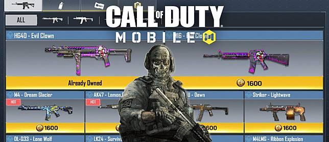 7 Senjata Terburuk di Call of Duty: Mobile, Bikin Gampang Kalah!