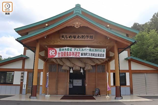 在飯南町的大注連繩創作館內,有詳細介紹注連繩的構造和歷史。(劉達衡攝)