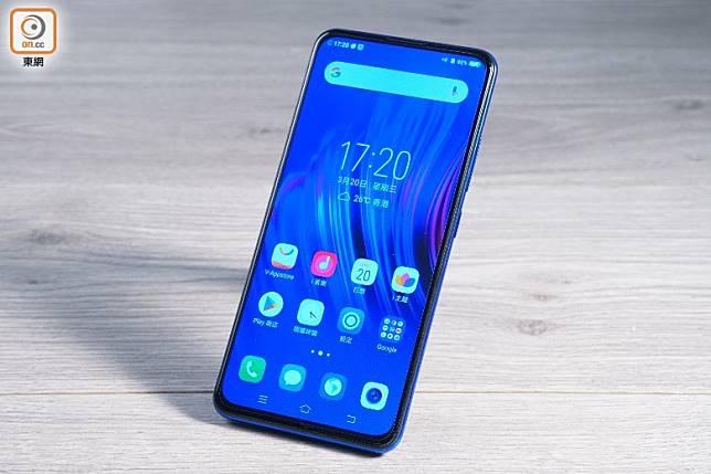 手機已於3月22日在香港開售。(莫文俊攝)