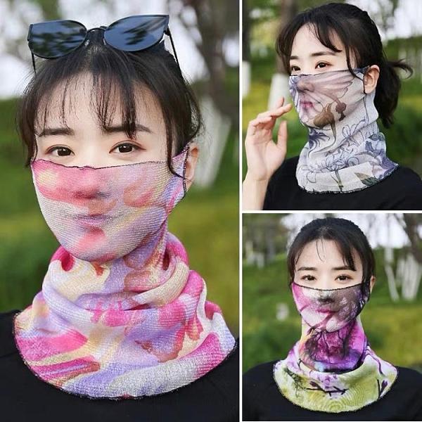 口罩面紗套頭防曬神器小方巾