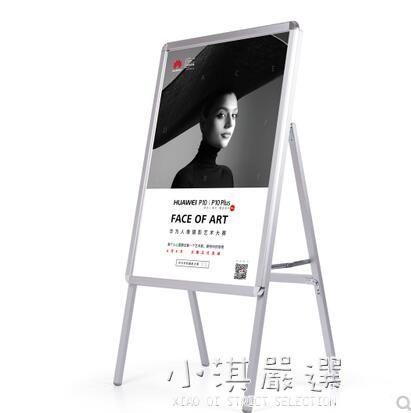開啟式鋁合金海報架A型廣告牌kt板展架立式折疊POP宣傳展示架展板CY『小淇嚴選』