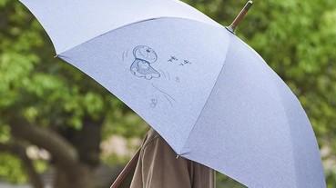 哆啦A夢X日本郵局新聯名週邊–讓哆啦A夢陪你度過梅雨季吧!
