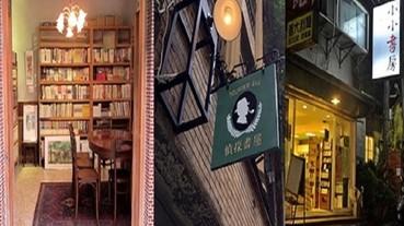 台灣十大獨立書店-微光傾瀉的角落