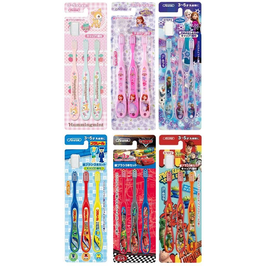【KATER】日本KATER3-5歲兒童卡通兒童牙刷3入/日本代購款式多樣 小鹿 冰雪奇緣 蘇菲亞 新幹線 麥昆 玩具