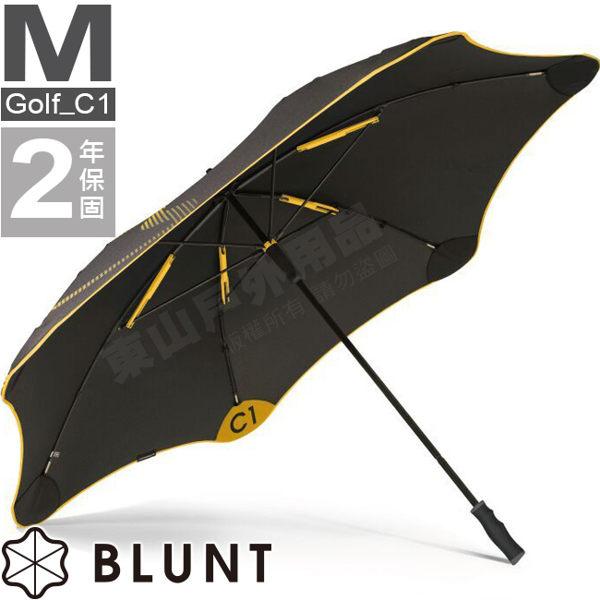 Blunt M_Golf_C1 YW糖果黃 碳纖高球傘(中) 高爾夫球傘/晴雨兩用傘/抗強風傘/防反雨傘/抗UV遮陽傘