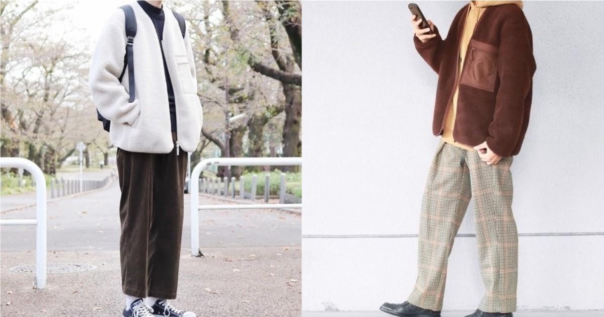 UNIQLO 超乎想像的人氣單品!看日本男生示範的毛絨外套穿搭