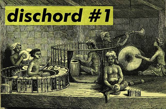 Join the fun: A flyer for the Dischord #1 noise music discussion that will be held in Yogyakarta on Aug. 25.