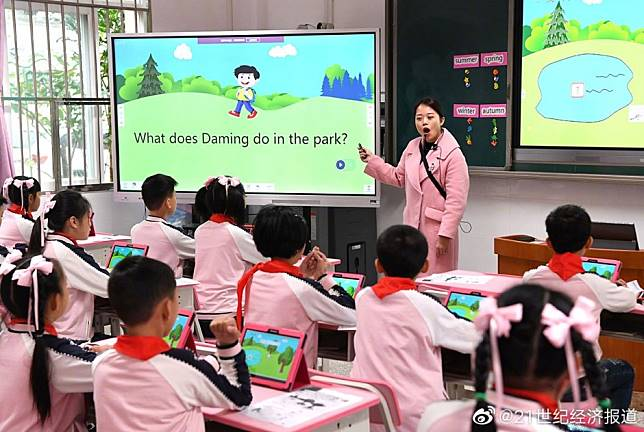 Chinese city offers 400 teachers US$39,500 a year in bid to attract best graduates