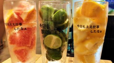 大阪SNS話題店「立飲BAR 海」 酒杯吐心聲?!