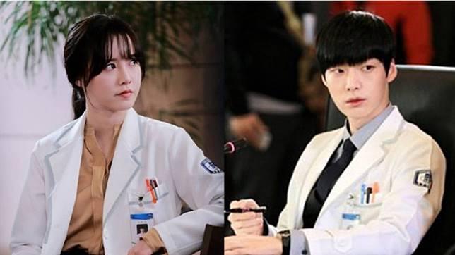 Goo Hye Sun Ahn Jae Hyun