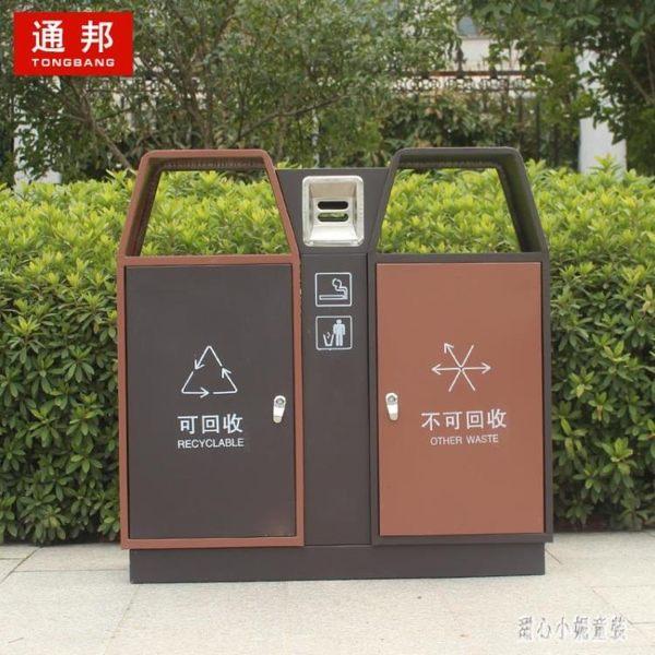 戶外垃圾桶雙桶新款分類果皮箱室外大號環衛垃圾筒公園景區垃圾箱 LN3830【甜心小妮童裝】