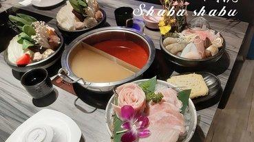大直火鍋。闊佬shabu shabu。精緻套餐,食材新鮮嚴選。活體生猛海鮮,價位親民