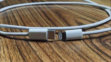 iPhone 12 USB-C to Lightning 編織快充線再曝光,可能是 iPhone 12 唯一盒裝配件