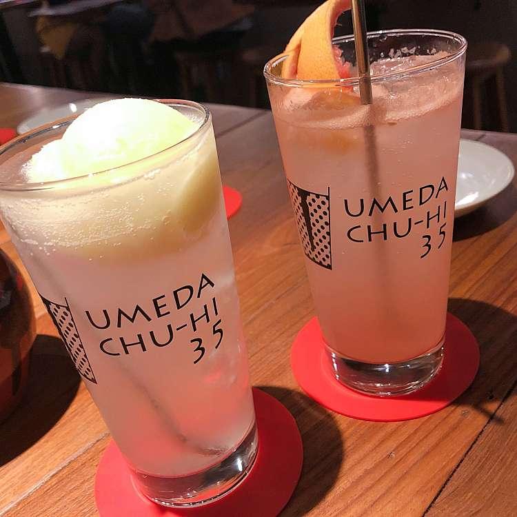 実際訪問したユーザーが直接撮影して投稿した堂島居酒屋サワー専門店 梅田チューハイ35の写真