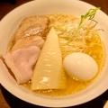 特製塩 - 実際訪問したユーザーが直接撮影して投稿した代々木ラーメン専門店楢製麺の写真のメニュー情報