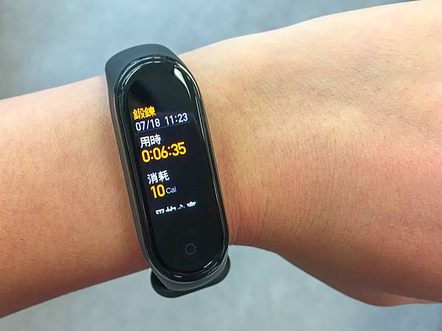 使用「鍛練」模式時,可以紀錄用時、卡路里消耗量等資料。