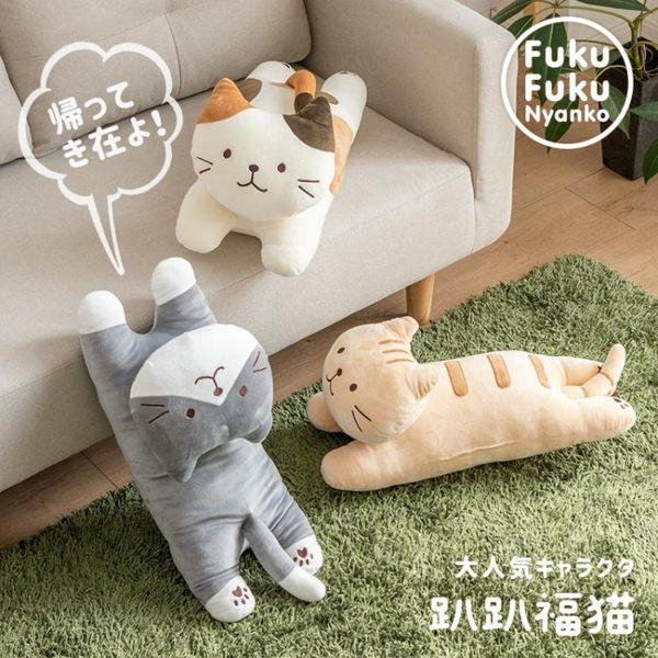 日本貓咪抱枕靠墊毛絨卡通可愛趴趴貓沙髮睡覺抱枕生日禮物女生歐歐歐流行館