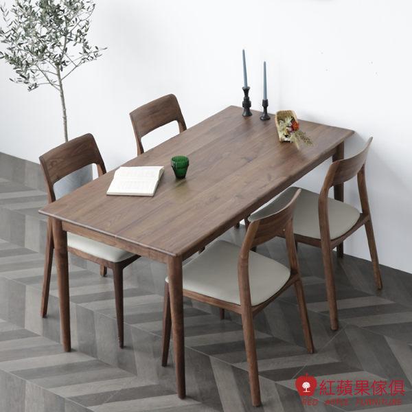 [紅蘋果傢俱]HM010 餐桌 北歐風餐桌 日式餐桌 實木餐桌 無印風 簡約風