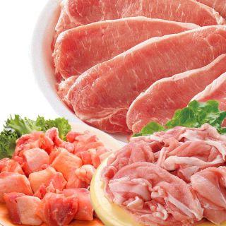 【お肉のよりどりセール】(栃木産)那須高原もち豚モモ野菜炒め用(約300g入) 他