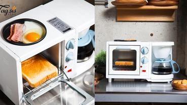 超適合冬天使用的懶人機器!一部早餐神器可以做好豐富早餐,火腿煎蛋、多士、咖啡都做得到~