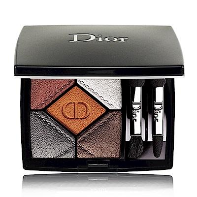 Dior秋季彩妝皮革質感的訂製壓紋演繹性感眼彩魅力