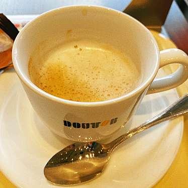 ドトールコーヒーショップ JR尼崎駅前店のundefinedに実際訪問訪問したユーザーunknownさんが新しく投稿した新着口コミの写真