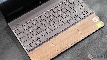 HP 多款高階頂級系列筆電 發表 ,精品等級設計高效能,搶攻高端市場