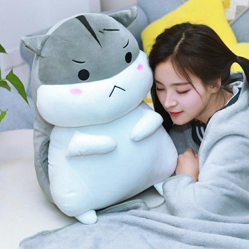 暖手枕 可愛倉鼠毛絨玩具暖手抱枕老鼠公仔布娃娃玩偶睡覺床上鼠年吉祥物