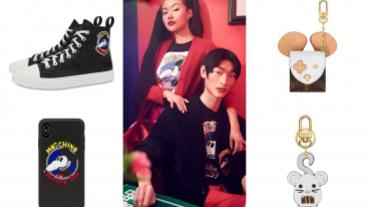 可愛鼠了~品牌推限定小老鼠耳機套、收納罐、手機殼