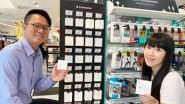 24 小時不打烊的迷你 Apple Store,台灣 7-11 開放銷售 Apple 原廠配件
