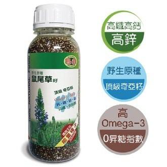 商品特色 瑪雅 鼠尾草籽為野生原種 頂級鼠尾草籽(Chia seed) 豐富色胺酸,優質完整蛋白 低糖、低鈉、高Omega-3 高鈣、高鐵、高纖、低GI值 銷售重點 純天然,不含398種農藥 吸水12