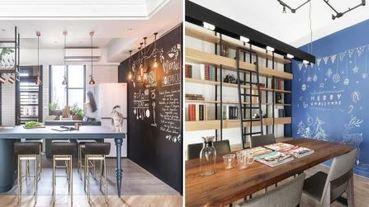 超想要!文青系居家必備!用黑板漆,在家刷出一整面,可以隨意畫畫的黑板牆~