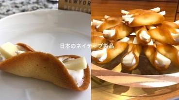 老饕吃這些,PPT灌爆2019日本必買人氣零食:Press Butter Sand、NewYork起司奶油脆餅、Butter Butler
