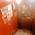 実際訪問したユーザーが直接撮影して投稿した新宿カフェ自家焙煎珈琲 凡の写真