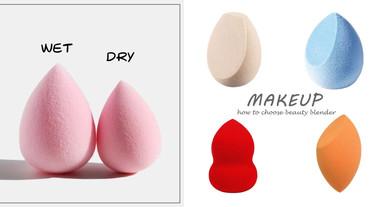 美妝蛋怎麼挑?不同形狀、氣孔大小,搭配粉底&用法差很大!這樣選底妝超貼又無瑕