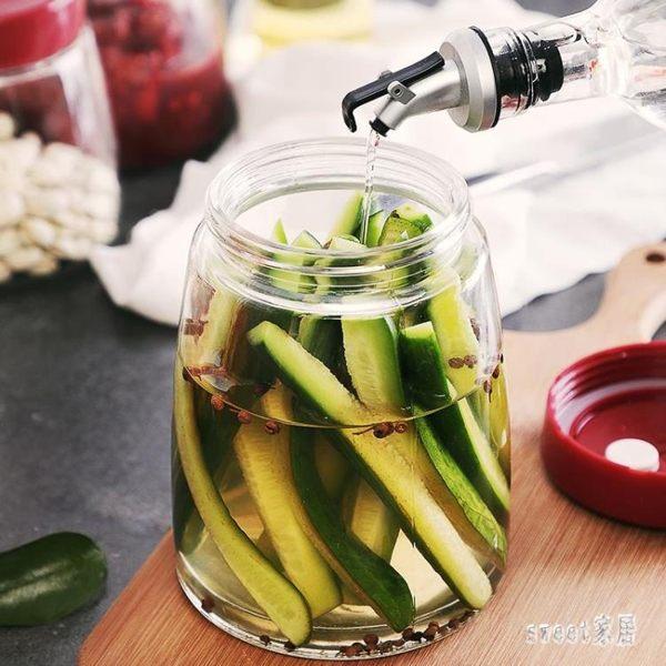 玻璃酵素瓶咸菜罐密封罐子泡菜壇子果醬瓶泡酒瓶玻璃瓶雜糧儲物罐 JY4546【雅居屋】