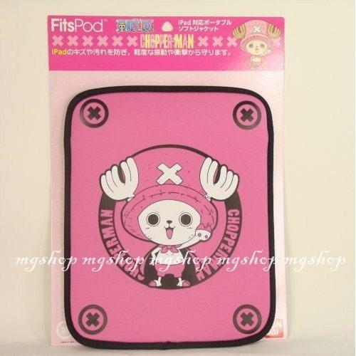 [iPad專區]日本原裝 航海王 海賊王 蘋果APPLE iPad保護套 -喬巴款粉底