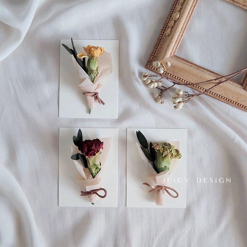 母親節卡片 乾燥花卡片 花束卡片 乾燥花 康乃馨花束 教師節禮物